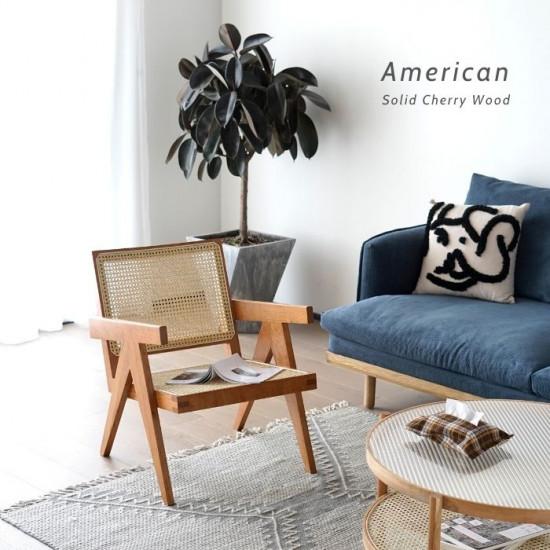 NADINE Lounge Chair