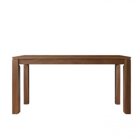 MOODBY Trunk Table, Natural Walnut